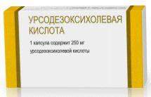 Урсодезоксихолевая кислота, 250 мг, капсулы, 50 шт. — купить в Кемерово, инструкция по применению, цены в аптеках, отзывы и аналоги. Производитель Обнинская химико-фармацевтическая компания